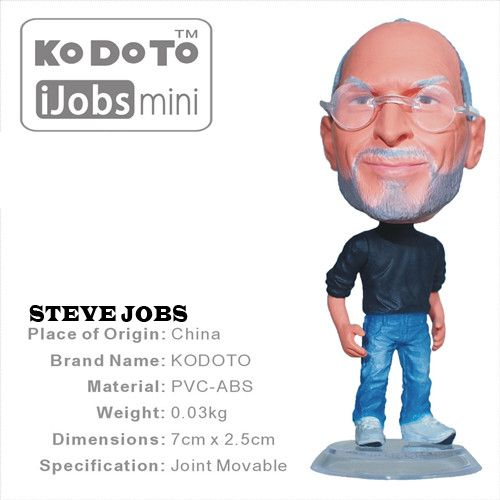 Steve Jobs Figure